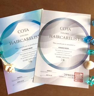 熊本県玉名市にある美容室SRED(スレッド)☆COTA HAIR CARE LIST☆
